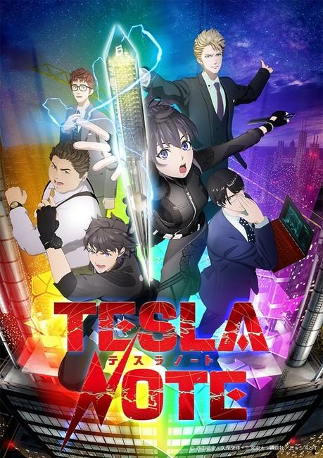 Tesla Note Anime revela mais elenco, visual, estreia em outubro
