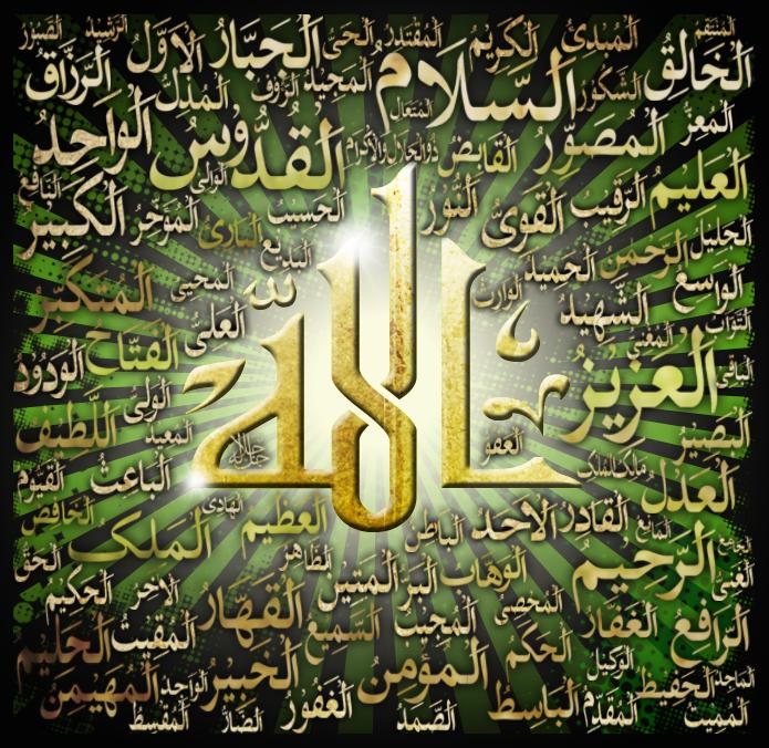 cool wallpapers: Allah 99 names