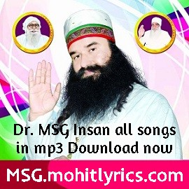 Mathiya Gulgule mp3 song download