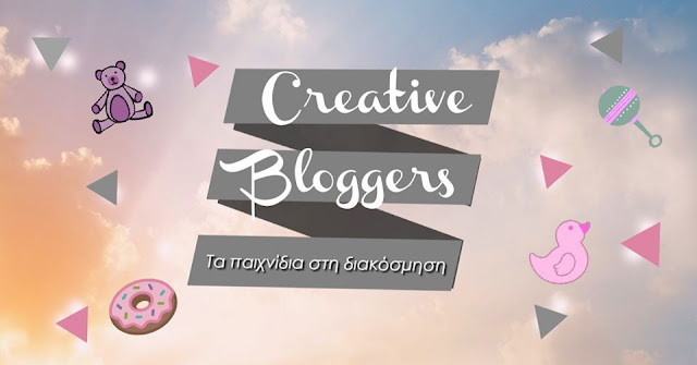 creative-bloggers-january-2020