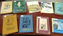 Бібліотека-філія 4 для дітей книги Оксани Іваненко фото