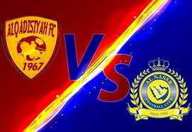 مباراة النصر والقادسية كورة داي مباشر 18-2-2021 والقنوات الناقلة في الدوري السعودي