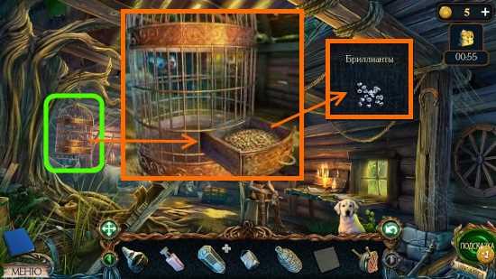 в клетку зерно с бриллиантами, получим чистые бриллианты в игре затерянные земли 3