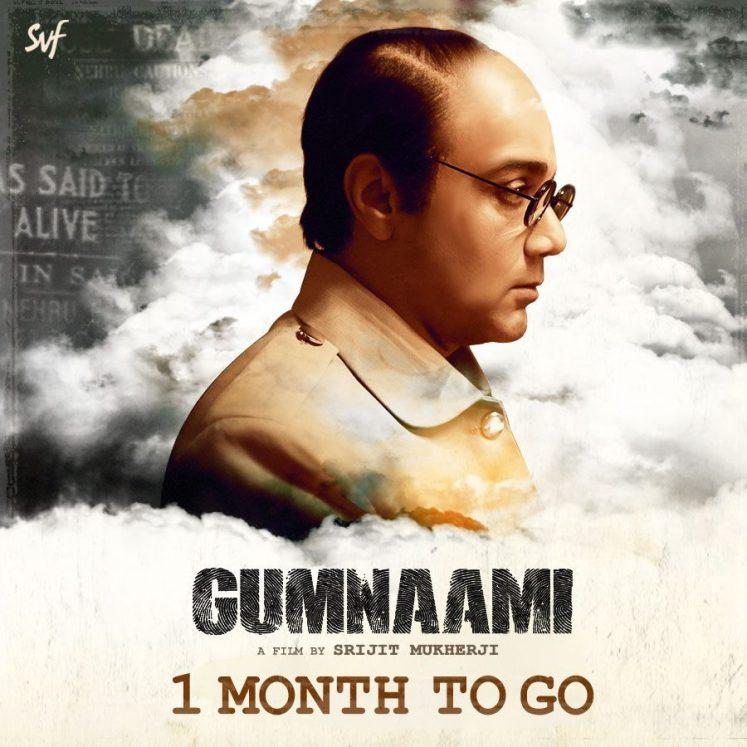 Gumnaami (2019) Hindi 450MB HDRip 480p