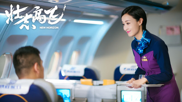 New Horizon Chinese aviation drama