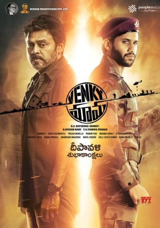 Venky Mama 2019 HDRip 400MB UNCUT Hindi Dual Audio 480p Watch Online Full Movie Download bolly4u