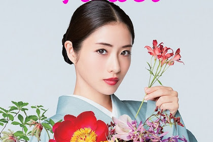 Sinopsis Born to be a Flower (2018) - Serial TV Jepang