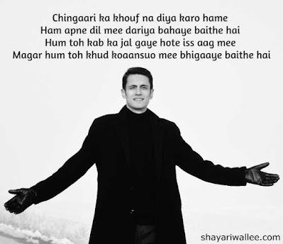 heart touching breakup shayari hindi