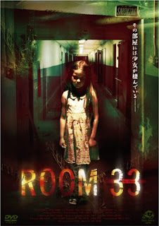 Download Room 33 (2009) Dual Audio {Hindi-English} 480p | 720p