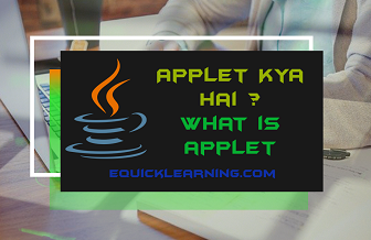 What is Java Applet in Hindi? | Applet Life Cycle in Hindi