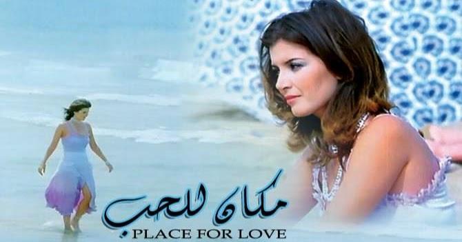 تحميل افلام هندية مترجمة للعربية مجانا