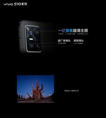 يأتي الهاتف vivo S10 و S10 Pro بكاميرا سيلفي بدقة 44 ميجابكسل ومعالج Dimensity 1100