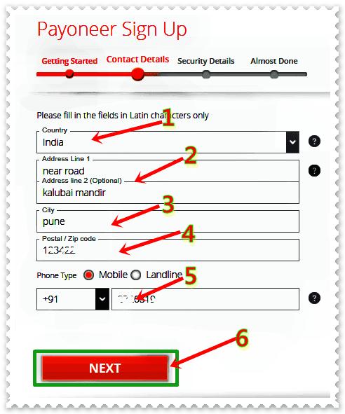 how to create payoneer account india in hindi, India में Payoneer पर account कैसे बनाते है