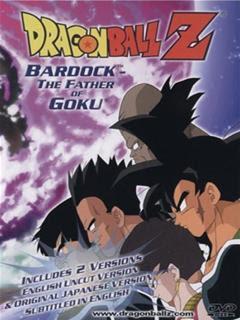 Dragon Ball Z: La Batalla de Freezer contra el padre de Goku – DVDRIP LATINO