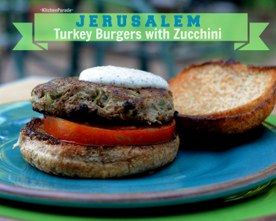 Jerusalem Turkey Burgers with Zucchini, moist, flavorful turkey burgers specked with grated zucchini and fresh herbs which add moisture, volume and summer flavors. From Kitchen Parade.
