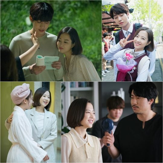 "Park Bo Young appreciated by Co-Stars In ""Abyss"""