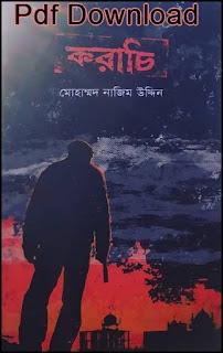Md najim Uddin bengali thriller pdf download