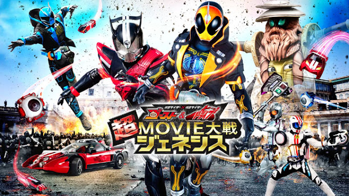 Kamen Rider × Kamen Rider Ghost & Drive: Super Movie War Genesis Subtitle Indonesia