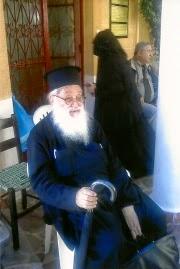 Father Nectarios Marmarinos
