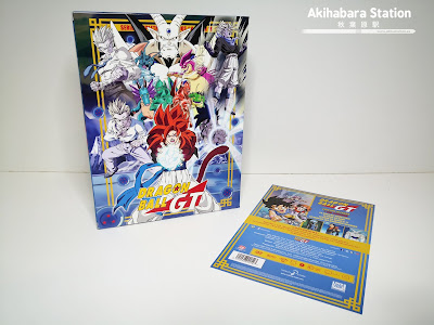 Review de Dragon Ball GT BOX: Sagas Completas, de Selecta Visión.