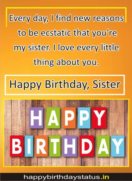 Happy-Birthday-Sister