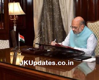 Jammu And Kashmir News, india news online, india news today, Jammu Kashmir News, latest kashmir news, jkupdates news,