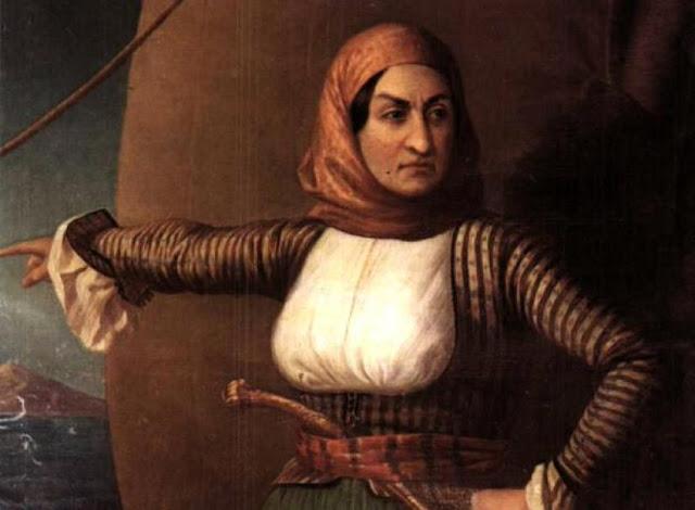 Σαν σήμερα γεννιέται η θρυλική μορφή της Ελληνικής Επανάστασης Λασκαρίνα Μπουμπουλίνα