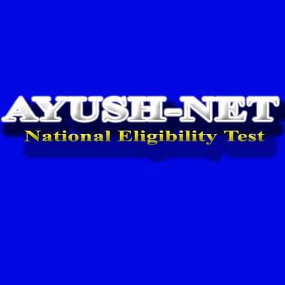 AYUSH National Eligibility Test (AYUSH -NET) for Ph.D.
