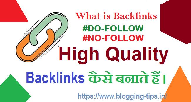 How To Make High Quality Backlinks Free, Free Backlinks