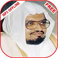 Abdullah Ali Jabir Full Quran mp3 Offline Apk Download for Android