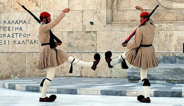 Fustanella, Grécia