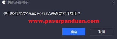 2 Cara Update PUBG Mobile di Tencent Gaming Buddy