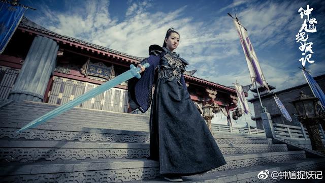 Demon Catcher Zhong Kui Yang Rong