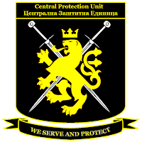 Central Protection Unit