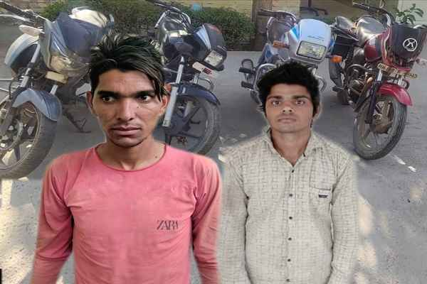 faridabad-crime-branch-sector-56-arrested-2-motor-cycle-chor