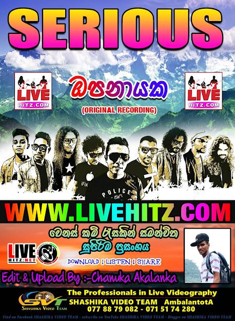 SERIOUS LIVE IN OPANAYAKA 2020-02-03