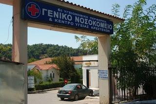 Προσλήψεις 75 ατόμων στην 6η ΥΠΕ Πελοποννήσου σε Νοσοκομεία και Κ.Υ.