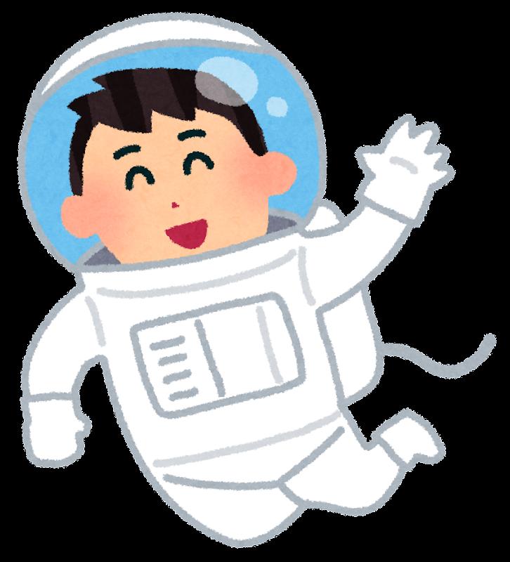 宇宙飛行士のイラスト かわいいフリー素材集 いらすとや