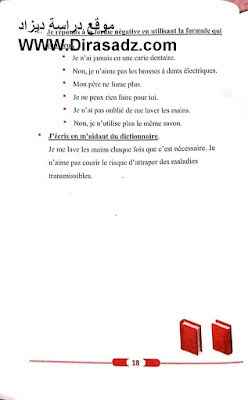 Résoudre des exercices de français pour la première année page 19