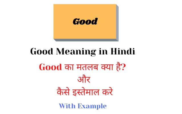Good Meaning in Hindi |