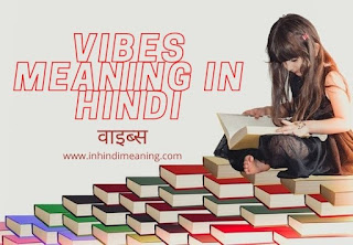 Vibes Meaning in Hindi - 10+ Best Vibes Meaning