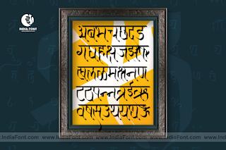 Download Download Marathi Calligraphy Fonts - Download Marathi Font