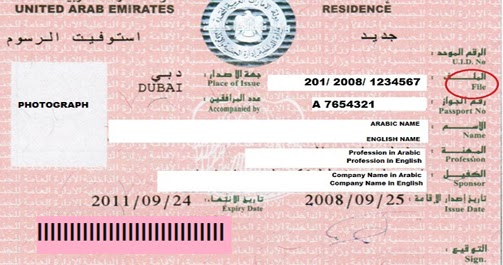 UAE-Residence-Visa_Example-File-NumberNew Visa Application Form Example on insurance form, nomination form, visa invitation form, work permit form, invitation letter form, visa application letter, visa passport, doctor physical examination form, job search form, visa ds-160 form sample, travel itinerary form, visa documents folder, passport renewal form, green card form, tax form,