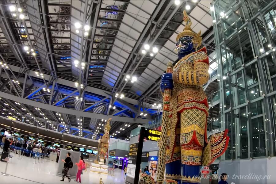"Аэропорт ""Суварнабхуми"""