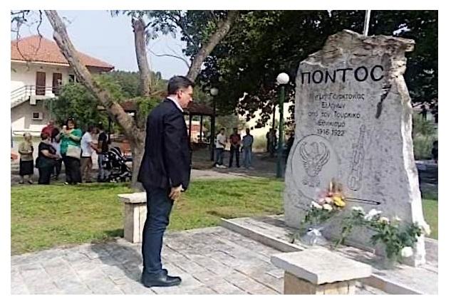 Σε κλίμα συγκίνησης τελέστηκε το μνημόσυνο για τη Γενοκτονία, στον Άγιο Κωνσταντίνο Αγρινίου