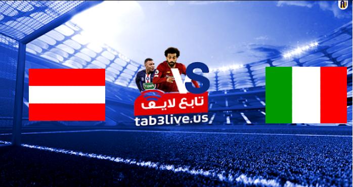 نتيجة مباراة ايطاليا والنمسا اليوم 2021/06/26 الأمم الأوروبية
