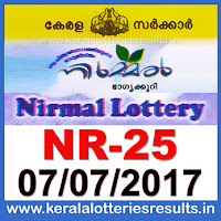 keralalotteries, kerala lottery, keralalotteryresult, kerala lottery result, kerala lottery result live, kerala lottery results, kerala lottery today, kerala lottery result today, kerala lottery results today, today kerala lottery result, kerala lottery result 7.7.2017 nirmal lottery nr 25, nirmal lottery, nirmal lottery today result, nirmal lottery result yesterday, nirmal lottery nr25, nirmal lottery 7.7.2017, 7-7-2017 kerala result