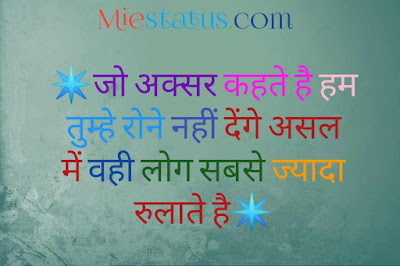 shayari on gulzar in love