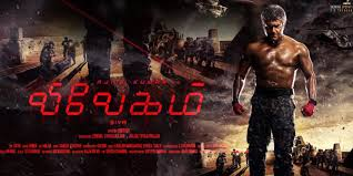 Ajith Kumar, Vivek Oberoi, Kajal Aggarwal, Akshara Haasan Vivegam Film Collection 5149 Crores Film, first 2017 Film To Hit Century, Kavanfilms of all time, Tamil Fastest 100 Crore Grosser of All Times