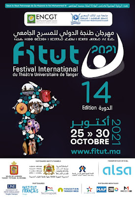 Maroc- Ouverture du 14ème Festival international du Théâtre universitaire de Tanger
